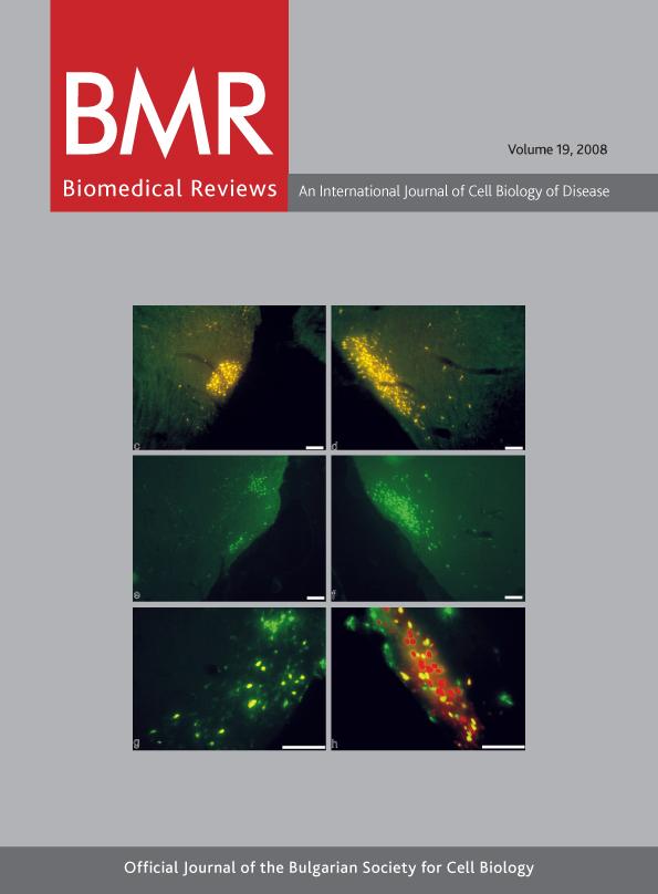 Biomedical Reviews Volume 19, 2008