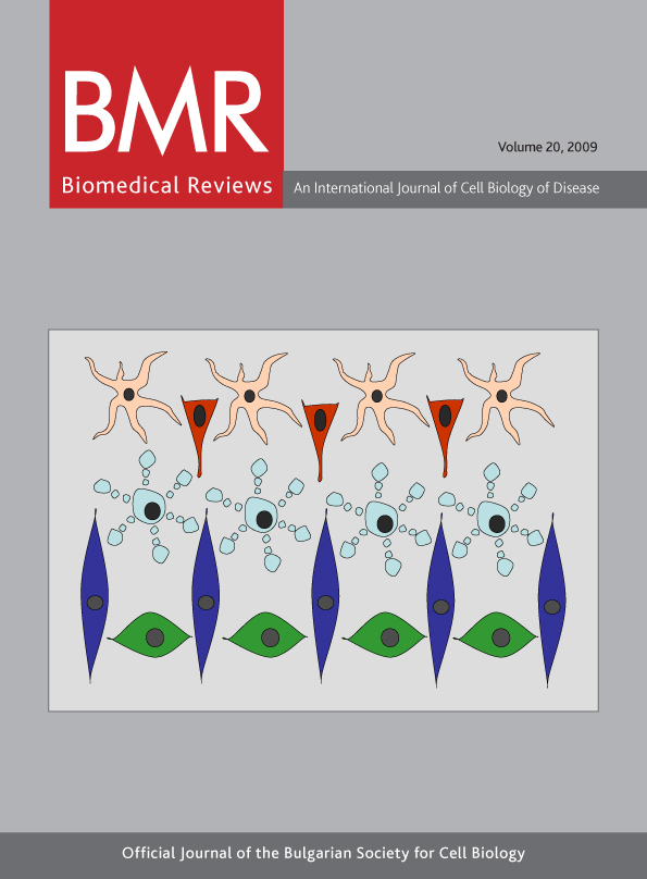 Biomedical Reviews Volume 20, 2009